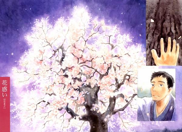 Tags: Anime, Urushibara Yuki, Mushishi, Manga Color, Scan, Official Art, Watercolor, Traditional Media