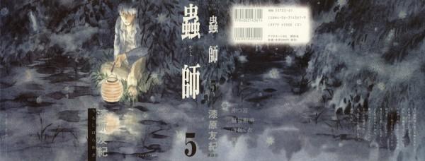 Tags: Anime, Urushibara Yuki, Mushishi, Ginko (Mushishi), Official Art, Facebook Cover, Manga Cover, Scan