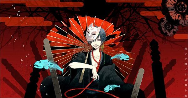 Tags: Anime, Azuma Yuuki (Pixiv120419), VOCALOID, KAITO, Fish Bone, Creepy Smile, Musunde Hiraite Rasetsu to Mukuro, Facebook Cover, Pixiv, Hold, Release; Rakshasa And Carcasses
