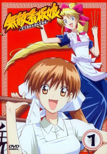 Muteki Kanban Musume (Ramen Fighter Miki)