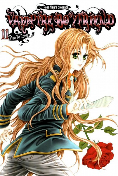 Tags: Anime, My Boyfriend Is A Vampire, Official Art, Manga Cover, Scan