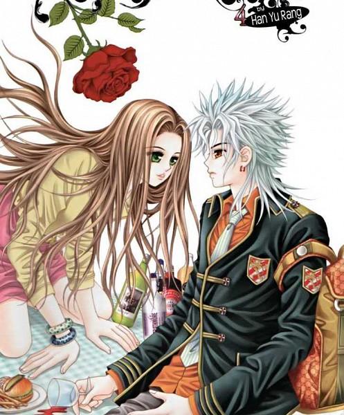 Tags: Anime, Han Yu Rang, My Boyfriend Is A Vampire, Scan, Official Art, Manga Cover