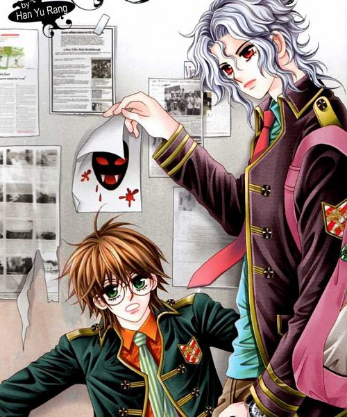 Tags: Anime, Han Yu Rang, My Boyfriend Is A Vampire, Manga Cover, Scan, Official Art