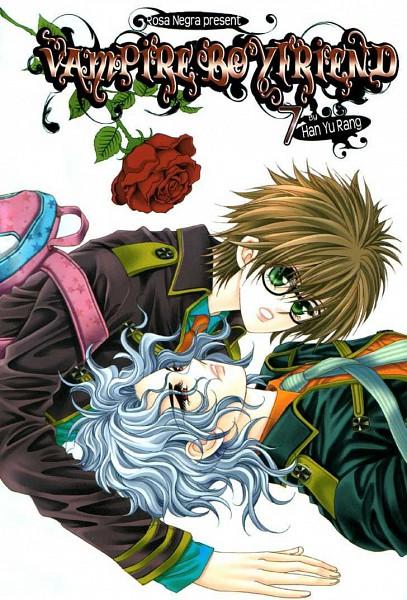 Tags: Anime, Han Yu Rang, My Boyfriend Is A Vampire, Official Art, Manga Cover, Scan