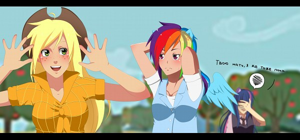 Tags: Anime, Mashunya-chan, My Little Pony, Rainbow Dash, Applejack, Twilight Sparkle, Russian Text, Facebook Cover