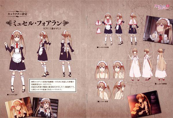 Tags: Anime, Outbreak Company, Myucel Foaran, Scan, Official Art