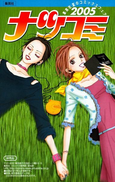 Tags: Anime, NANA (Series), Komatsu Nana, Osaki Nana