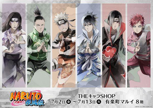 Tags: Anime, NARUTO: SHIPPŪDEN, NARUTO, Uchiha Sasuke, Uchiha Itachi, Uzumaki Naruto, Hyuuga Neji, Nara Shikamaru, Gaara, Official Art, Wallpaper, HD Wallpaper, Artist Request