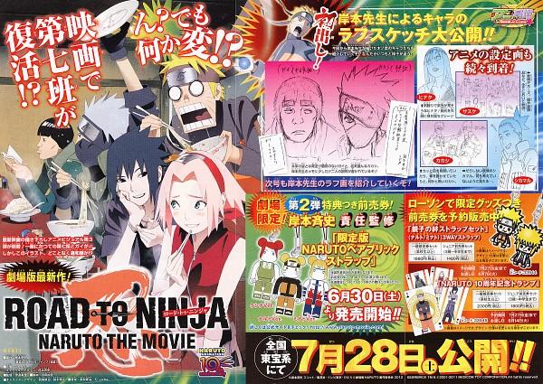 NARUTO Image #1151018 - Zerochan Anime Image Board Naruto Road To Ninja Shikamaru