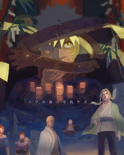 Tags: Anime, Pixiv Id 4960818, NARUTO, Uzumaki Naruto, Tsunade, Ryoutenbin no Ounoki, A (NARUTO), Gaara, Terumii Mei, Fanart From Pixiv, Fanart, Pixiv, Jinchuuriki