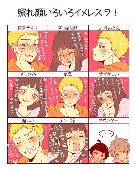 Tags: Anime, Pixiv Id 8088802, BORUTO: Naruto Next Generations, NARUTO, Hyuuga Hinata, Uzumaki Boruto, Uzumaki Naruto, Uzumaki Himawari, Translation Request, Uzumaki Family