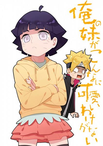 List of Naruto characters  Wikipedia