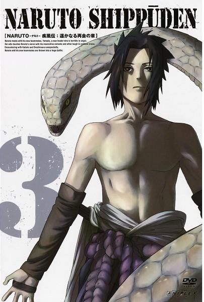 Tags: Anime, NARUTO, Uchiha Sasuke, Affiche