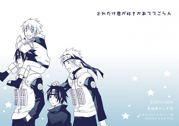 Tags: Anime, Wadatsumi Kurena, NARUTO, Uchiha Sasuke, Uzumaki Naruto, Fanart, Jinchuuriki