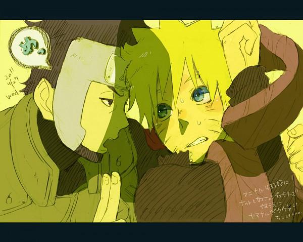 Tags: Anime, Yuhka, NARUTO, Uzumaki Naruto, Yamato (NARUTO), Fanart, Pixiv, Jinchuuriki
