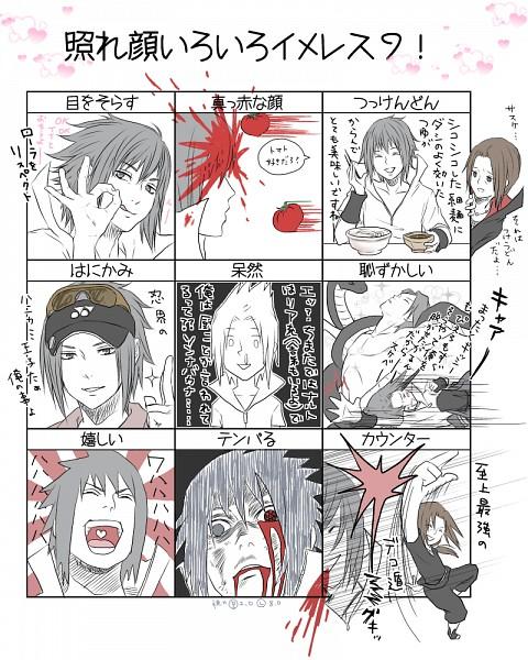 Tags: Anime, NARUTO, Uchiha Sasuke, Uchiha Itachi, Blushing Faces Meme, Pixiv, Uchiha Brothers, Akatsuki (NARUTO)