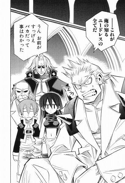 Tags: Anime, Imai Kami, NEEDLESS, Teruyama Momiji, Adam Blade, Eve Neuschwanstein, Cruz Schild, Gido, Scan, Official Art, Manga Page