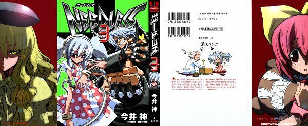 Tags: Anime, Imai Kami, NEEDLESS, Kuchinashi, Disk (Needless), Mio (Needless), Gido, Adam Blade, Official Art, Manga Cover, Scan
