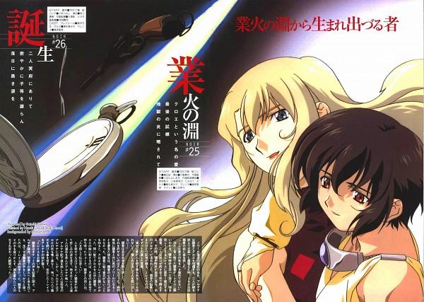 Tags: Anime, NOIR, Bouquet Mireille, Yuumura Kirika, Scan, Official Art, Magazine (Source)