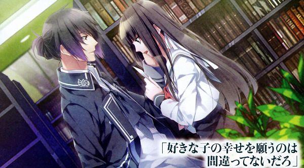 Tags: Anime, Otomate, NORN9 ~Norn + Nonette~, Kuga Mikoto, Kagami Itsuki, Official Art, Scan, CG Art
