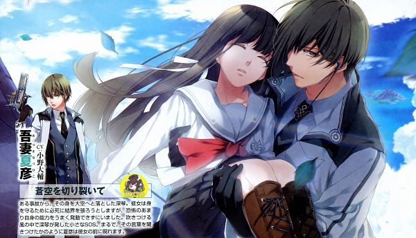 Tags: Anime, Otomate, NORN9 ~Norn + Nonette~, Unconscious, Scan, CG Art, Official Art