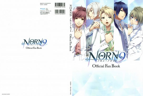 NORN9 ~Norn + Nonette~ Official Fan Book - NORN9 ~Norn + Nonette~