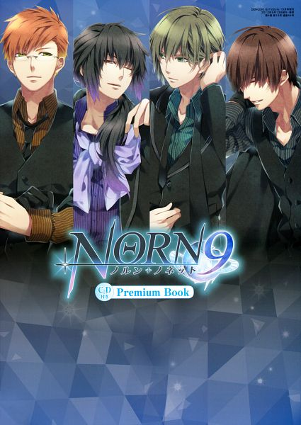 NORN9 ~Norn + Nonette~ Premium Book - NORN9 ~Norn + Nonette~