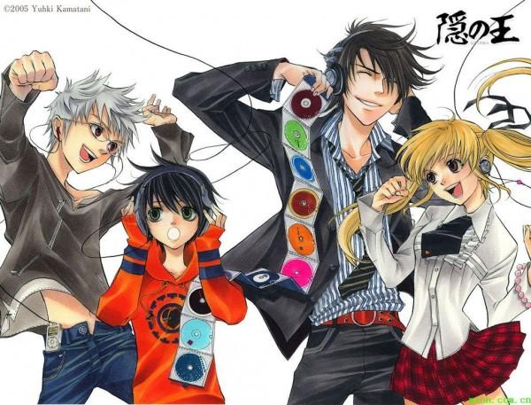 Tags: Anime, Nabari no Ou, Kumohira Thobari Durandal, Aizawa Kouichi, Shimizu Raimei, Rokujou Miharu, King Of Nabari