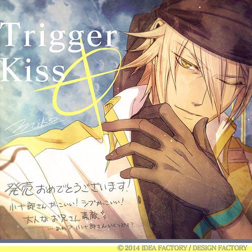 Nagafune Kojuurou - Nekketsu Inou Bukatsu-tan Trigger Kiss