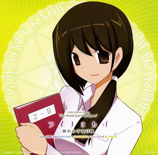 Nagase Jun - Kami nomi zo Shiru Sekai