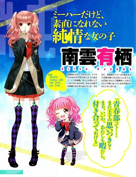 Nagumo Alice - Seishun Hajimemashita!