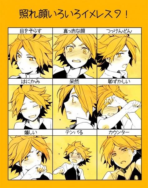 Tags: Anime, Black Akazome, Inazuma Eleven, Nagumo Haruya, Orange (Color), Fanart, Pixiv