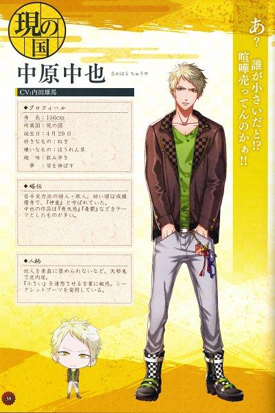 Tags: Anime, GCREST, Akane Sasu Sekai de Kimi to Utau, Nakahara Chuuya (Akaseka), Official Character Information, Character Profile, Official Art, Self Scanned, Scan