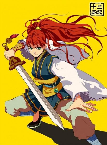 Tags: Anime, Juuni Kokuki, Nakajima Youko