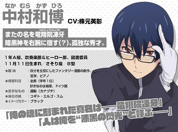 Tags: Anime, Matsuura Arisa, Studio DEEN, Chuubyou Gekihatsu Boy, Nakamura Kazuhiro, Cover Image, Official Art