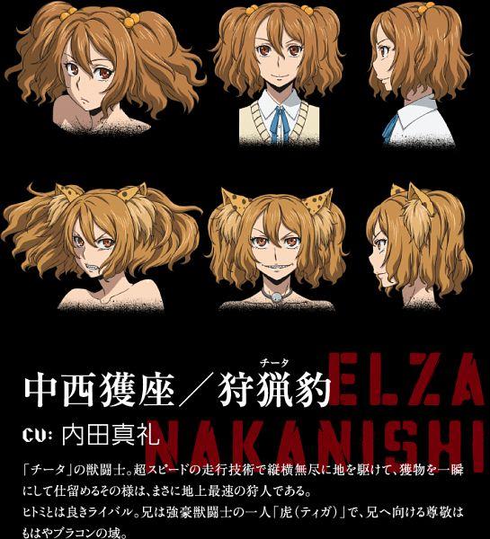 Nakanishi Elza - Killing Bites