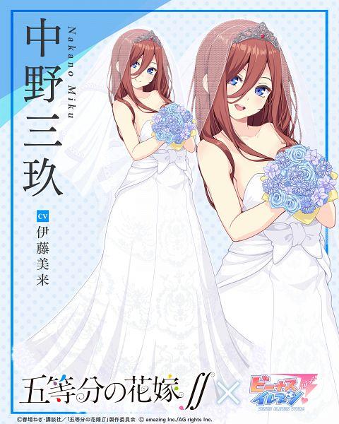Tags: Anime, Amazing Inc., Go-Toubun no Hanayome, Venus Eleven Vivid!, Nakano Miku, Jagged, Official Art