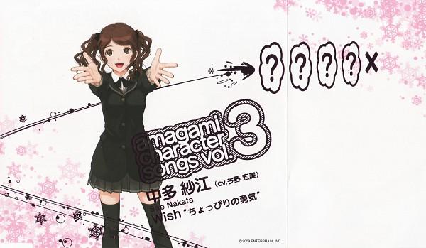 Tags: Anime, Takayama Kisai, Amagami, Nakata Sae, Scan, Official Art, Wallpaper, CD (Source)