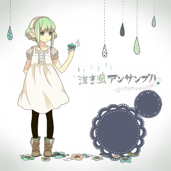 Nakimushi Ensemble (Crybaby Ensemble)