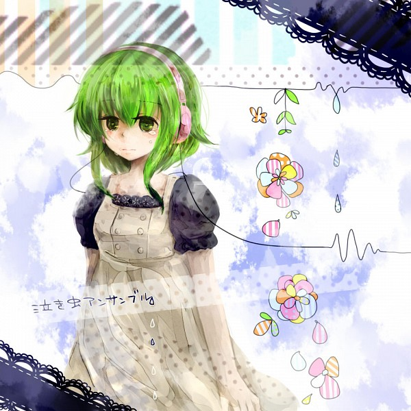 Tags: Anime, Pixiv Id 2760013, VOCALOID, GUMI, Raindrop (Symbol), Nakimushi Ensemble, Pixiv, Crybaby Ensemble