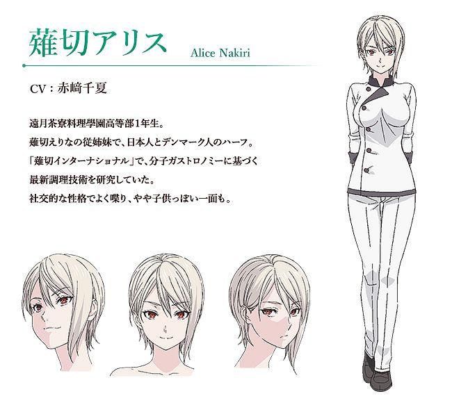 Nakiri Alice - Shokugeki no Souma