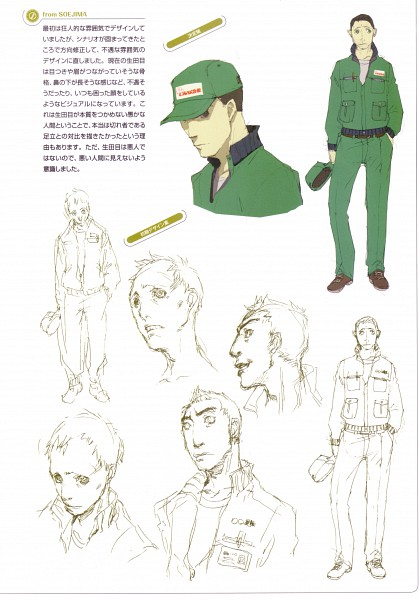 Tags: Anime, Soejima Shigenori, Atlus, P4 Official Design Works, Shin Megami Tensei: PERSONA 4, Namatame Tarou, Sketch, Character Sheet, Official Art