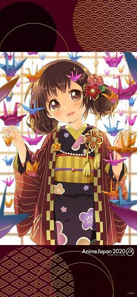 Tags: Anime, Namori, Origami, Motion Blur, Animejapan 2020 Illust Walk, Mobile Wallpaper, Wallpaper, Official Art, Official Wallpaper