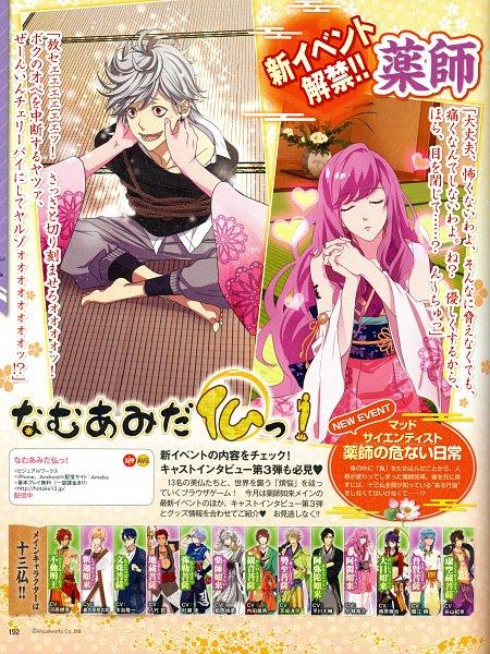 Buddha 2 Anime Characters : Namu amida buddha zerochan anime image board