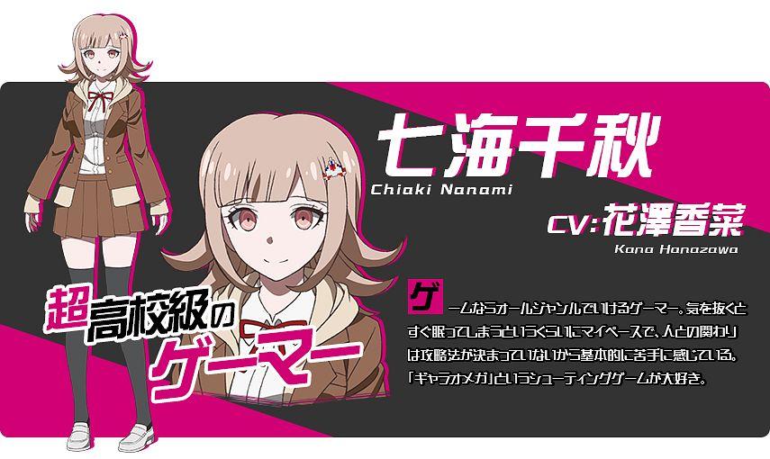 Nanami Chiaki - Super Danganronpa 2