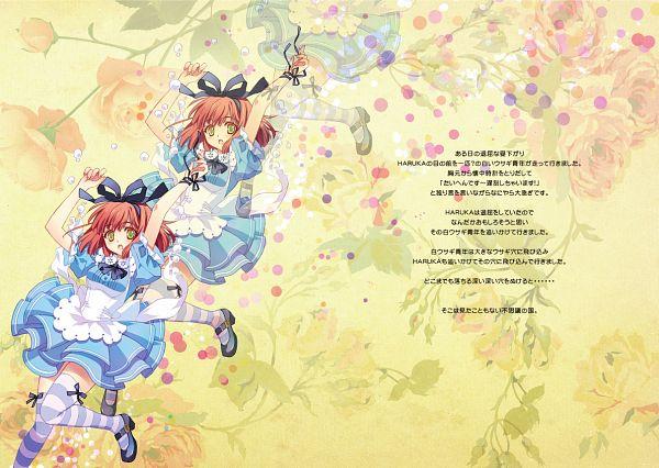 Tags: Anime, CARNELIAN, Uta no☆prince-sama♪, Nanami Haruka