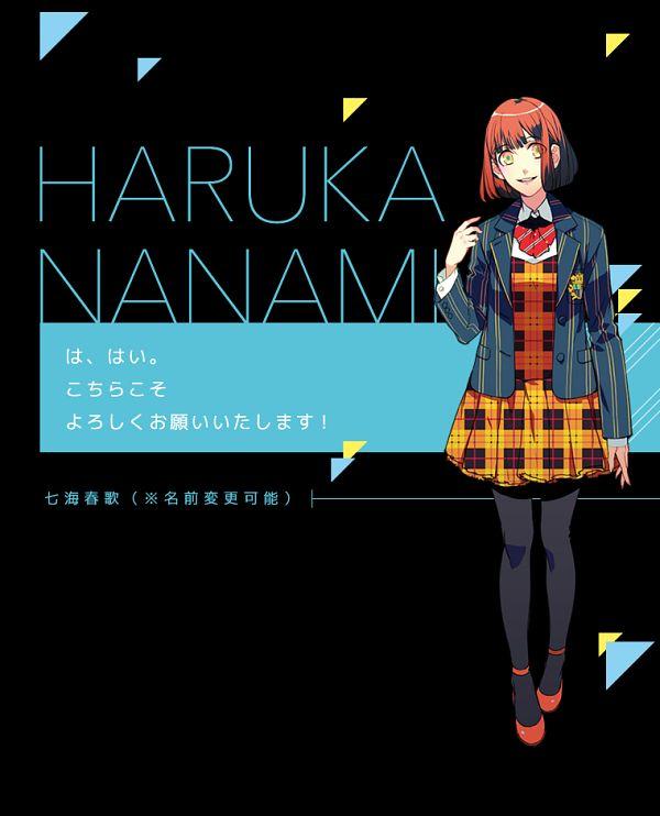 Nanami Haruka - Uta no☆prince-sama♪