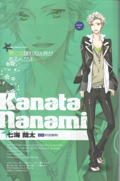Tags: Anime, Kazuaki, Starry☆Sky~, Nanami Kanata (Starry☆Sky), Mobile Wallpaper, CG Art, Official Art, Starry☆Sky ~in Spring~