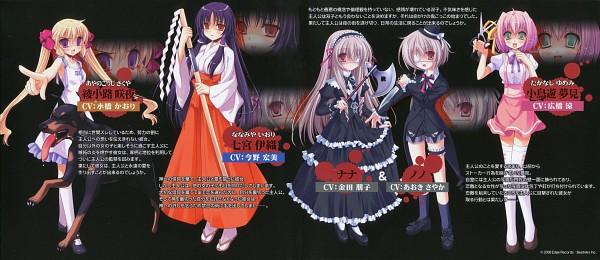 Nanamiya Iori - Nemurenai CD Series