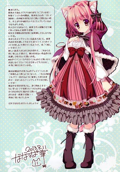Tags: Anime, Nanaroba Hana, Hana Works 4, Mobile Wallpaper, Scan